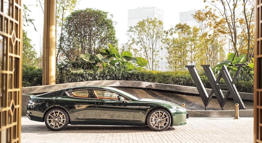 Aston Martin x WACD © Waldorf Astoria Hotels & Resorts, Aston Martin