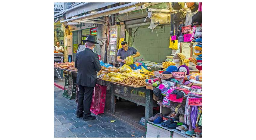 Evening in Machane Yehuda market