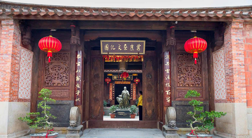 Wudianshi entrance © WHARF HOTELS