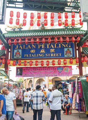 Petaling shopping street