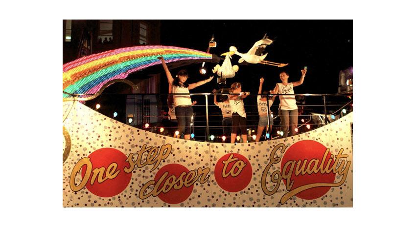 Gay and Lesbian Mardi Gras parade