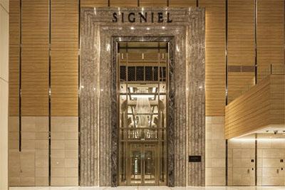 SIGNIEL Seoul © SIGNIEL SEOUL
